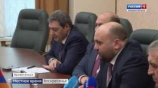 На неделе в правительстве встретились губернатор Поморья и делегация Армении