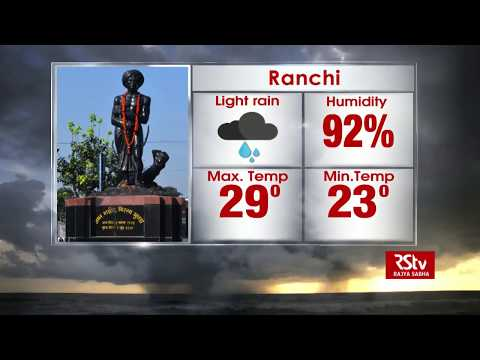 Today's Weather : Monsoon Tracker | July 24, 2018