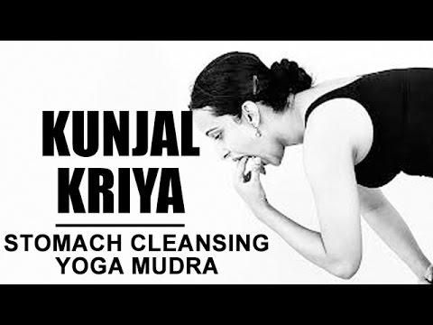 Stomach Cleansing Yoga Mudra | Kunjal Kriya