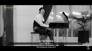 """[dorothy字幕組] DONGHAE Documentary """"HARMONY"""" EP01. `bout DONGH…"""