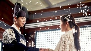 JungBo Moments ❤️ Moonlight Drawn By Clouds 구르미 그린 달빛 Kim Yoo Jung 김유정 Park Bo Gum 박보검 Episodes 5-6