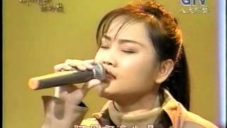 黃昏嶺 2002.01 王壹珊 ( 原曲: 夕やけ峠 )