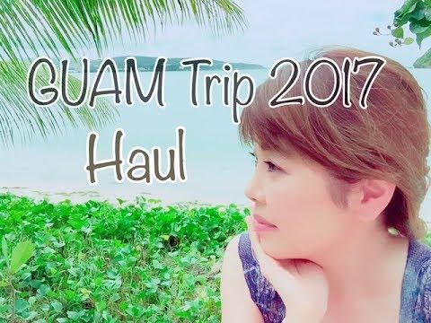 GUAM旅行購入品紹介❢ | GUAM Trip Haul ! | YORIKO makeup