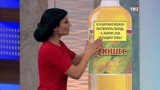 Лимонад Дюшес в бутылке. Естественный отбор