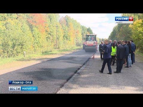 «Безопасные и качественные автодороги»: Глава Марий Эл провел проверку объектов нацпроекта
