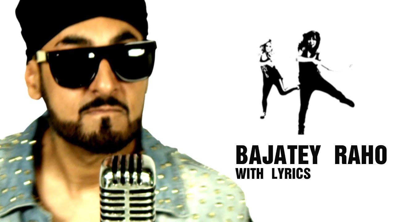 Bajatey Raho Nagin Dance Nachna song