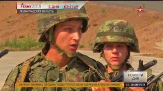 Российско сербские учения проходят в Ленинградской области