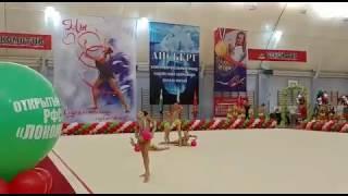 Соревнования по художественной гимнастике «Призы олимпийской чемпионки, ЗМС Наталии Зуевой»