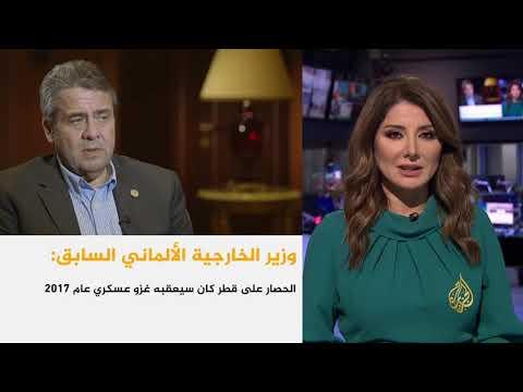 موجز الأخبار - العاشرة مساء 2018/12/16  - نشر قبل 11 دقيقة