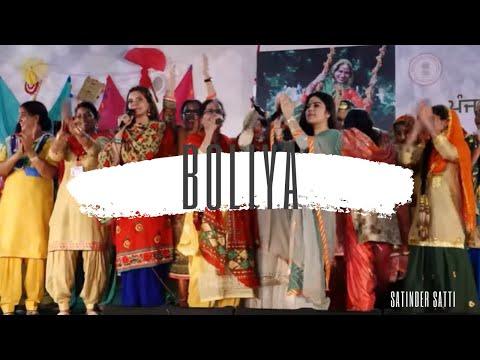 Boliyan - Gurmeet Bawa Ji | Kaur B | Nisha Bhano | Lachi Bawa | Satinder Satti | Gurpreet Bhangu