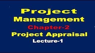 Project Management//Project Appraisal(Lecture-1)//Projected Balance Sheet//Projected Cash Flow