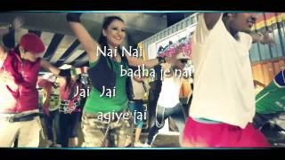 Char Chokka Hoi Hoi Lyrics- ICC T20 World Cup 2014 Theme Song