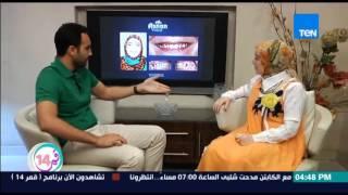 قمر 14 - أول لقاء بين سارة جمال بطلة الـ Make over ود/هاني طارق وخطوات تعديل الأسنان