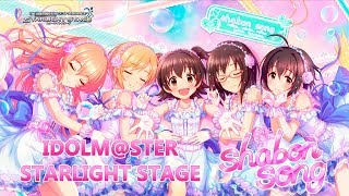 Happy Birthday Miria and Yumi! A sweet and romantic event is here! ...