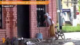 Открытый фронт в Макеевке! Украина новости сегодня