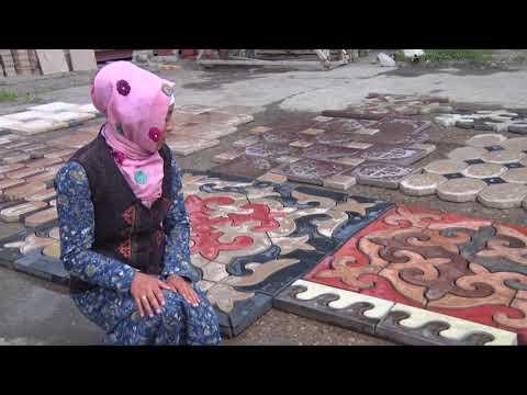 видео: Таш шырдак КЫРГЫЗСТАН