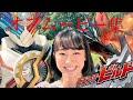 【仮面ライダービルド】キャスト オフムービー集#5【お ま た せ】
