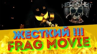 ЖЕСТКИЙ FRAG MOVIE  HEADSHOT| AUG ТАЩИТ | ДЛЯ КОНКУРСА В Modern Strike Online