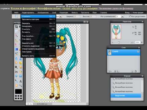 Создать аватар онлайн - Создать анимацию и аватар