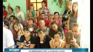 видео Наші дошкільнята