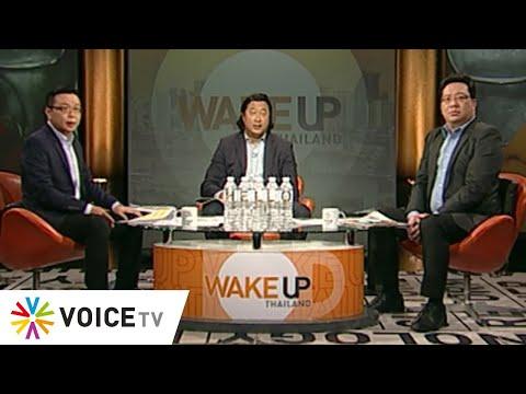 Wake Up Thailand ประจำวันที่ 9 ตุลาคม 2563