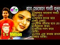 New Year Bengali Mp3 Song 2021