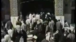 Safar-e-Karbala PTV Documentary part 2