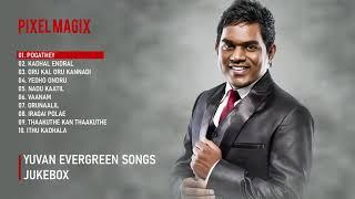 Yuvan Shankar Raja evergreen songs | யுவன் ஷங்கர் ராஜா பாடல்கள்