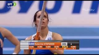 Katerina Stefanidi 4,80 m.