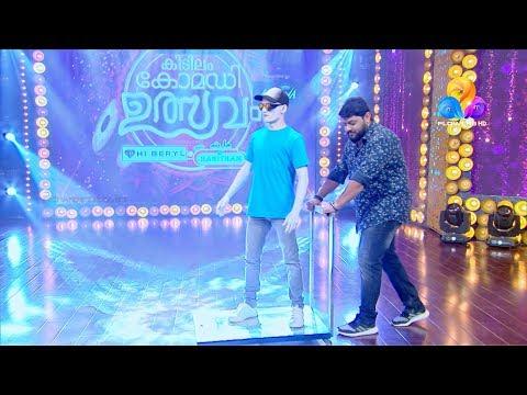 Flowers TV Comedy Utsavam Episode 261
