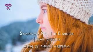 Symphony No. 1 in E minor   Je…