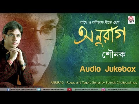 Anurag | Sounak | Ragas & Tagore Songs | Audio Jukebox