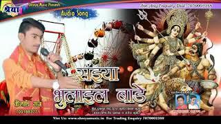 Sun li na hamro arji dj aangan kailash raj mela ghume aail bade bhojpuri hit song mela ghume apni 20