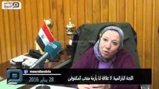 مصر العربية | اللجنة البارالمبية: لا علاقة لنا بأزمة منتخب المكفوفين