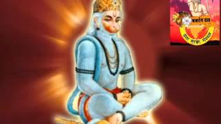 Jai Ho Pawan Kumar teri sakthi hai aaparr Song.. Bajarangdal www bajarangdal com