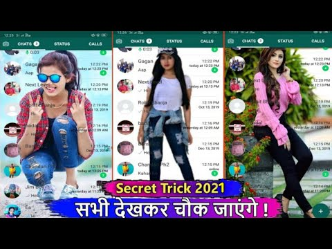 WhatsApp ke home screen pe apna photo kaise lagaye | WhatsApp me apne photo Kaise lagaye 2020