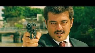 Mankatha Tamil Movie | Scene 17
