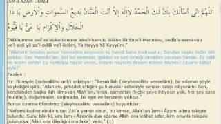 İsmi Azam Duası - KURAN.gen.tr