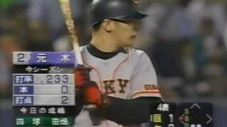 1997.5.25 ヤクルトvs巨人7回戦 7/20