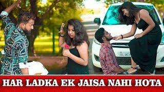 Har Ladka Ek Jaisa Nahi Hota || Qismat || One Sided Love || Sultan Rangrez
