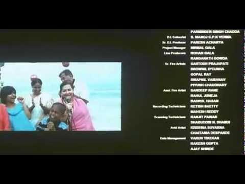 Aashayein 2010   Hindi Movie  PART 17