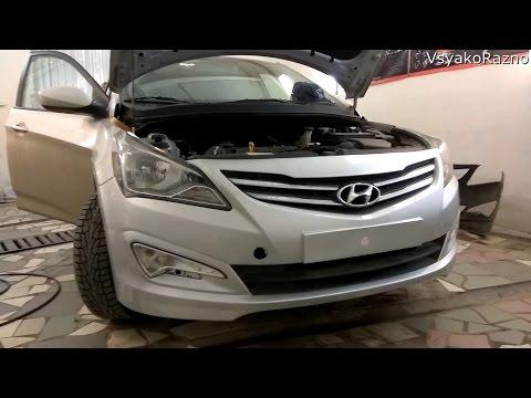 Hyundai Solaris 2014 : меняем передний бампер . цена вопроса  7000 руб