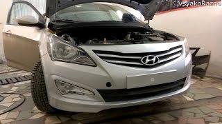 Hyundai Solaris 2014 меняем передний бампер . цена вопроса 7000 руб смотреть