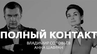Дела нужно возбуждать не против Порошенко, а против системы