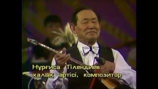 Alkissa, Makhambet(poem) - N.Tlendiev 1998