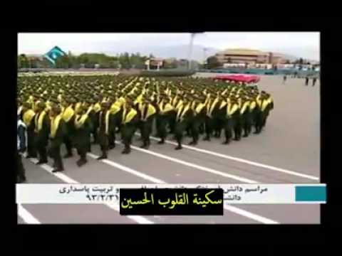 Iran Military Sholawat