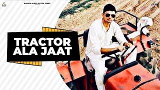 Tractor Aala Jaat ( Audio ) || Dharmender Dhanda || Rambir Dhana || Karambir Jakhar || Ranjha music