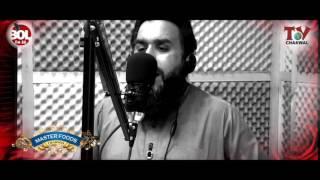 Sonehri Jalliyan - Khalid Hasnain Khalid - Tvchakwal.com