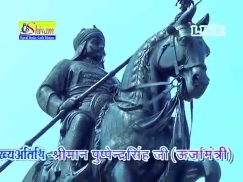 Jagdish Vaishnav Maharana Pratap live