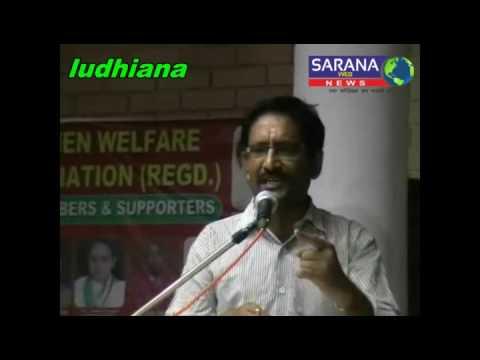 वूमैन वेलफेयर  एसोसिएशन  का राज स्तरीय प्रोग्राम हुआ लुधियाना में